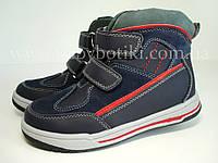 Демисезонные ботинки BIKI. маломерят Размеры 33, 35.