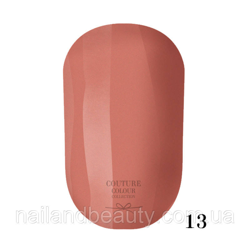 Гель-лак Couture Colour 9 мл №013