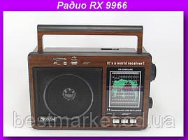 Радіоприймач GOLON RX-9966UAR, MP3, USB