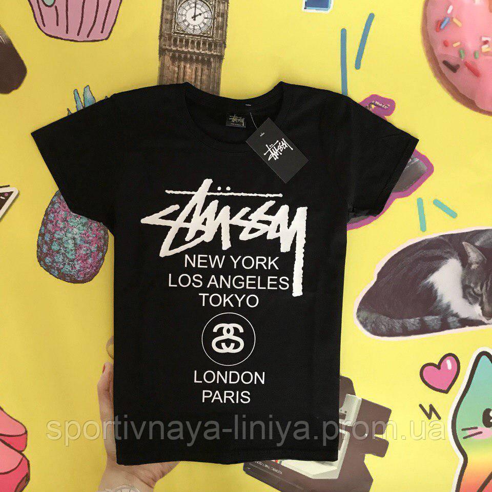 Мужская черная футболка Stussy унисекс Реплика