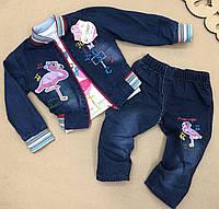 Костюм джинсовый для девочки.68, 74