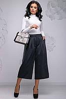 Модные брюки кюлоты расширенные к низу с пуговицами 44-50 размеры серые, фото 1