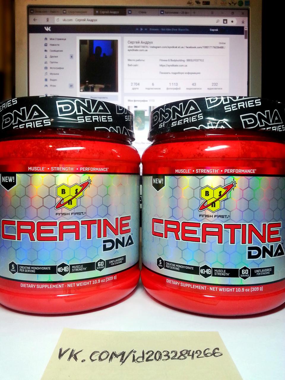 BSN Creatine DNA 309г