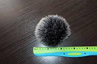 Помпон из искусственного меха (эко) под чернобурку 13-15 см