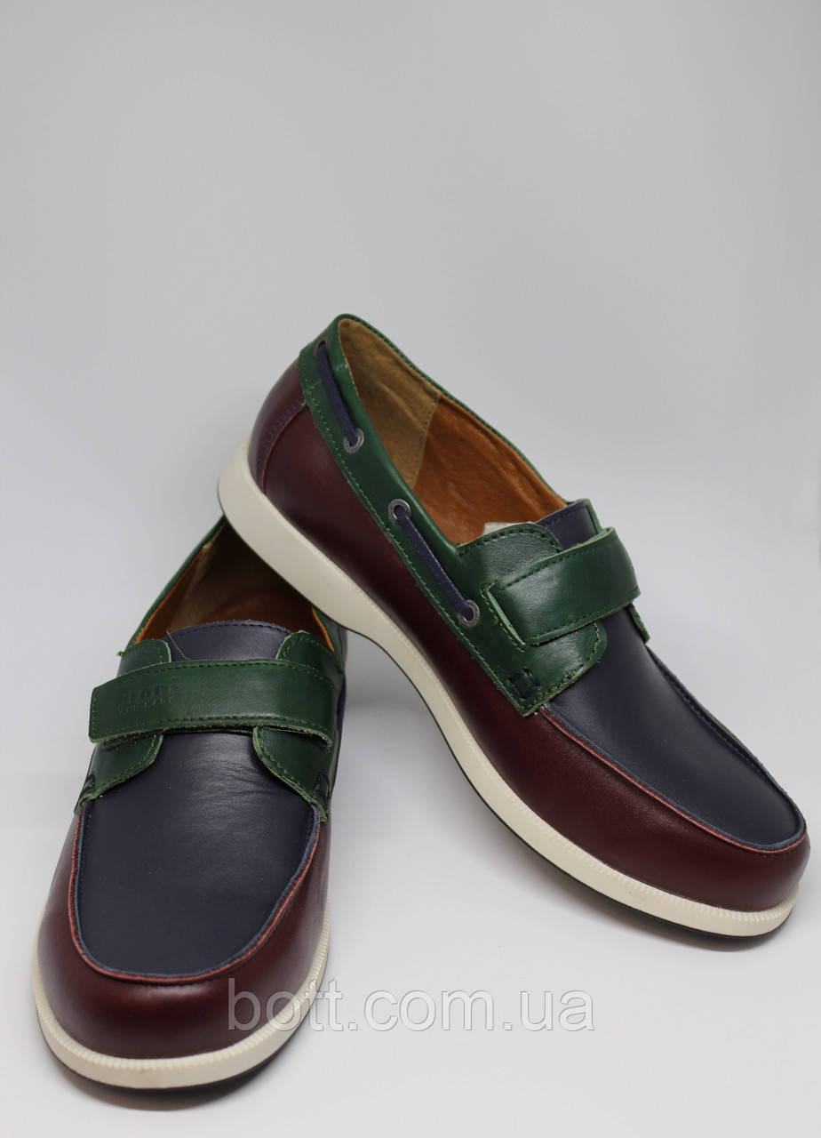 Шкіряне взуття .Туфлі, кросівки,кеди.
