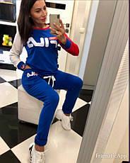 Спортивный костюм Fila, фото 2