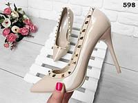 Туфли лодочки в стиле Valentino беж.