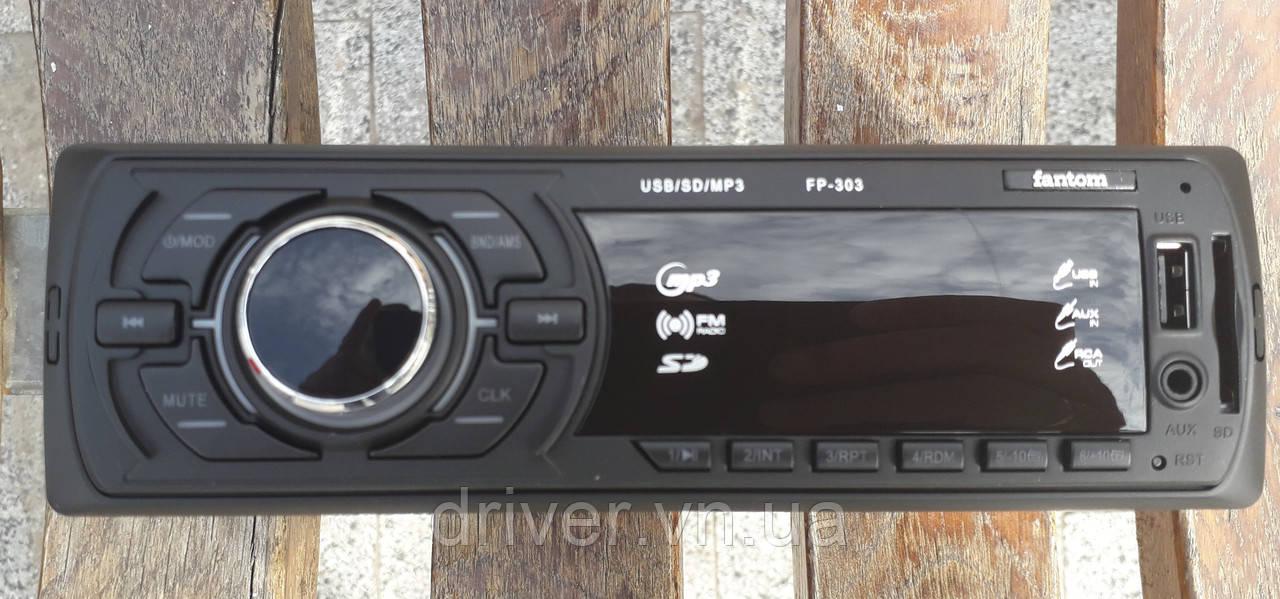 Автомагнітола на USB флешці, червона підсвітка FP-303 AUX