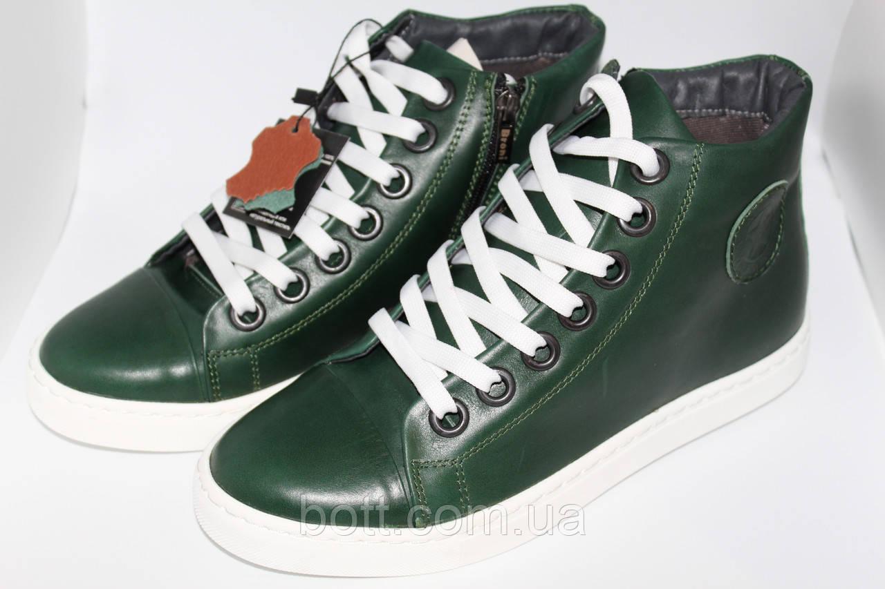 Кеды кожаные высокие зеленые конверсы