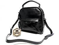 18684d90c4a8 Женская сумка черного цвета в Хмельницком. Сравнить цены, купить ...
