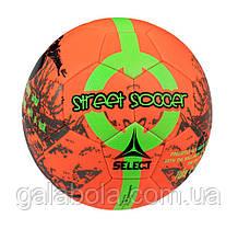 Мяч для уличного футбола SELECT STREET SOCCER (размер 4.5)
