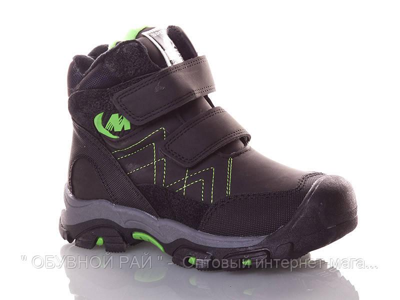 4612bc7ac Зимние ботинки для мальчиков на липучке от ТМ. Y.TOP (рр. и 33 по 38 ...