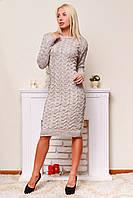 Теплое вязаное платье светло-серый