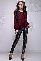 Теплый модный женский свитер из ангоры свободного фасона 42-52 размера марсала