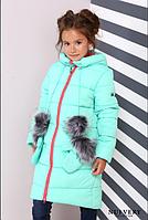 Детское зимнее качественное пальто Мелитта