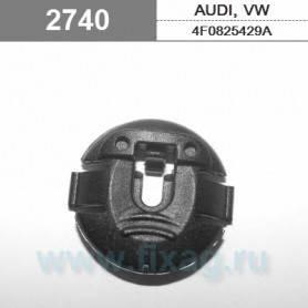 Фигурное крепление защиты моторного отсека на Ауди, фото 2