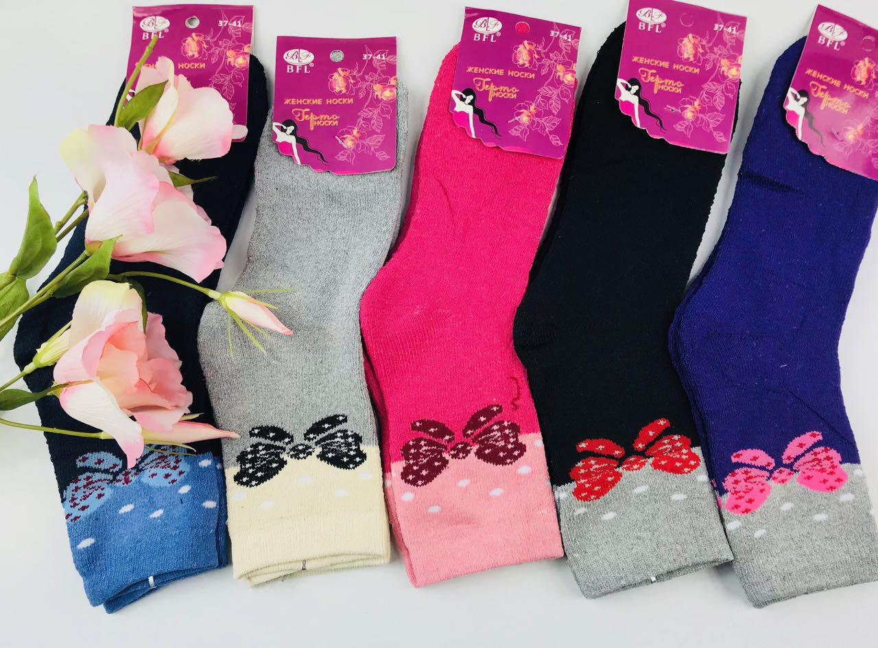 Махровые женские носки BFL 36-41 Хлопок