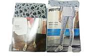 Лосины для девочек, размер 146/152,158/164(2шт), Pepperts, арт. Л-937
