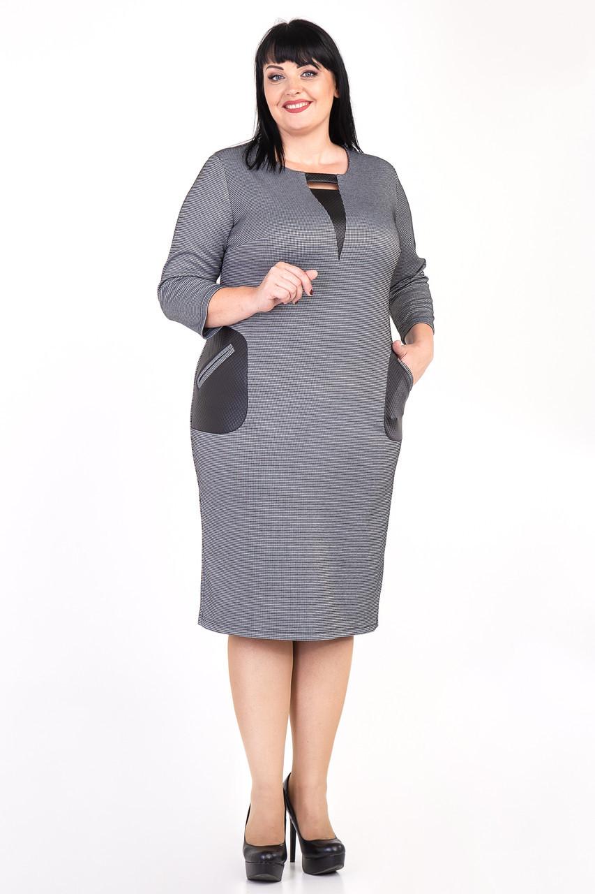 313423449b3ea22 Копия Женское платье Алиша больших размеров на осень, весну размеров 54,  56, 58