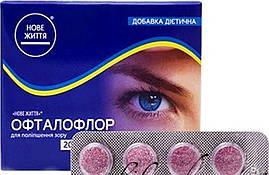 «Офталофлор» Добавка Дієтична