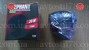 Сирена 1-тон 20W компакт CA-90121 Elephant