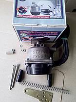 Предпусковой подогреватель двигателя с насосом СТАРТ-Турбо 1,5 кВт с монтажным комплектом №4, фото 3