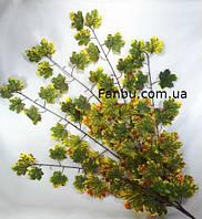 Искусственные осенние ветки клёна(ранняя осень)1 упаковка- 5 веток 95см( зеленые с желтым листья)
