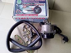 Предпусковой подогреватель двигателя с насосом СТАРТ-Турбо 2,0 кВт с монтажным комплектом №1, фото 2