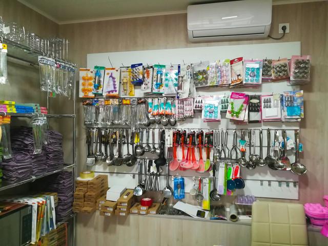 superk.com.ua торговый зал