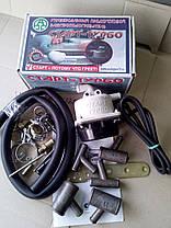 Предпусковой подогреватель двигателя с насосом СТАРТ-Турбо 2,0 кВт с монтажным комплектом №2, фото 2