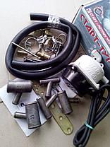 Предпусковой подогреватель двигателя с насосом СТАРТ-Турбо 2,0 кВт с монтажным комплектом №2, фото 3