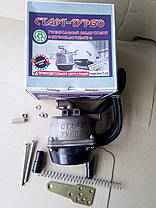 Предпусковой подогреватель двигателя с насосом СТАРТ-Турбо 2,0 кВт с монтажным комплектом №4, фото 3