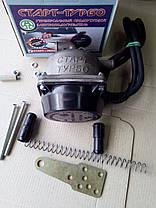 Предпусковой подогреватель двигателя с насосом СТАРТ-Турбо 2,0 кВт с монтажным комплектом №4, фото 2