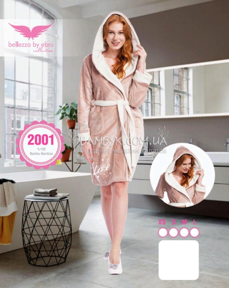 Бежевый халат Bellezza бамбуковый с капюшоном № 2001