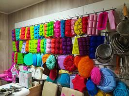Вы можете посетить наш торговый зал, где представлен весь ассортимент товаров