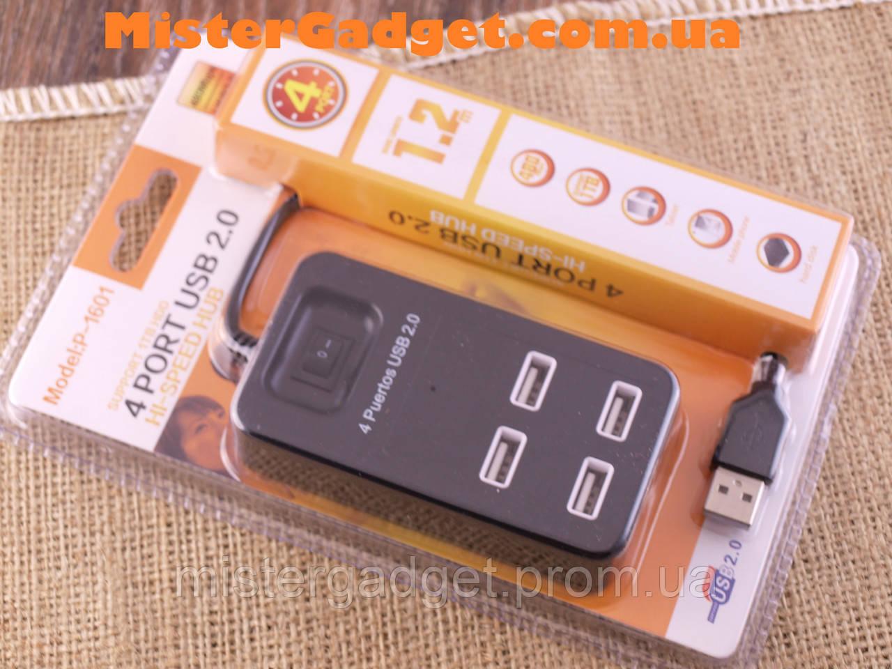 Адаптер HUB P-1601 хаб 4 USB Кардридер