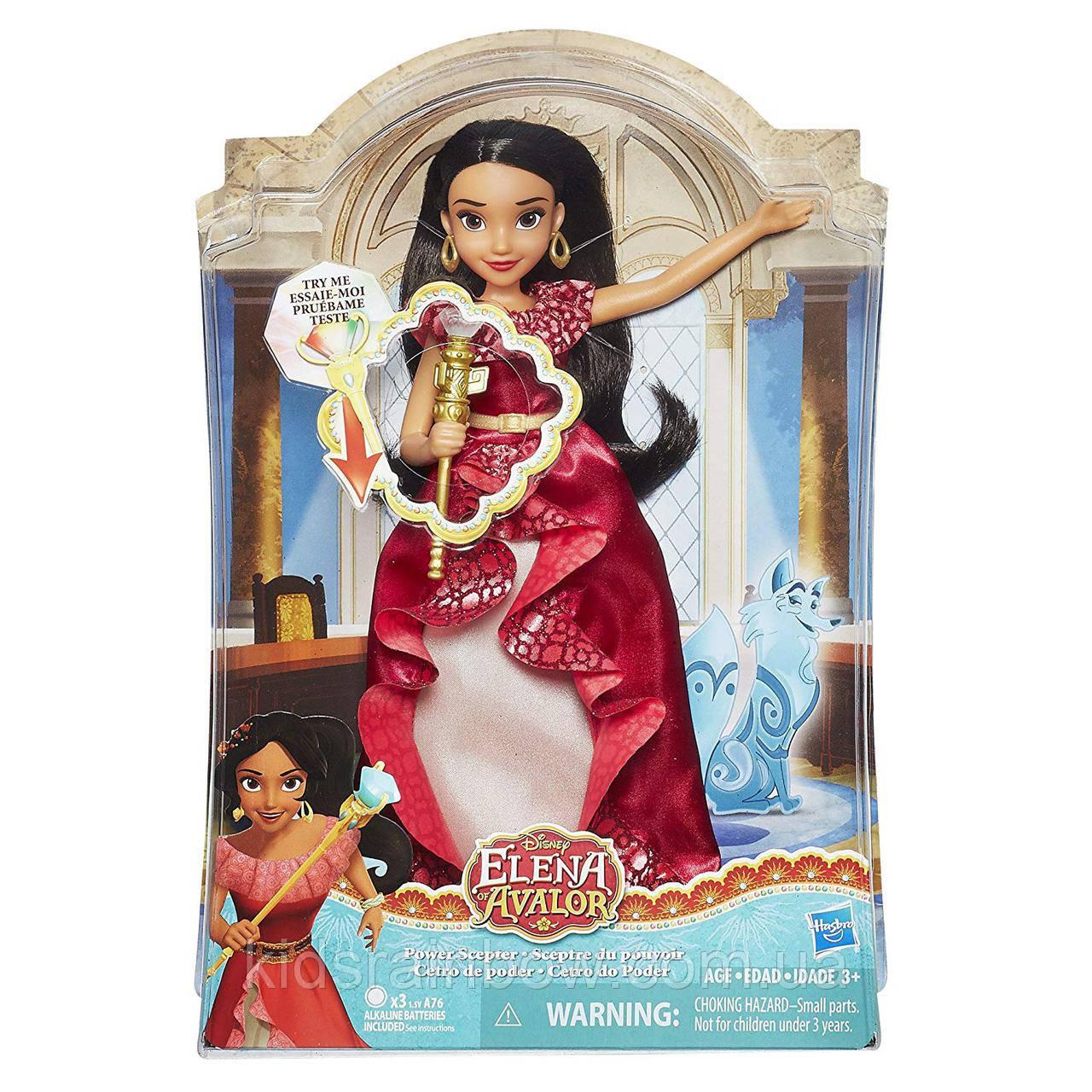 Кукла Hasbro принцесса Авалора и волшебный скипетр со световыми эффектами