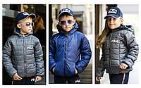 """Детская демисезонная Куртка """"Fila"""" двухсторонняя, фото 1"""