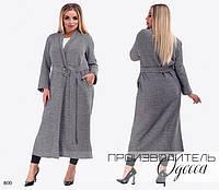Пальто-кардиган длинный под пояс с карманами букле 42-44,46-48, фото 1