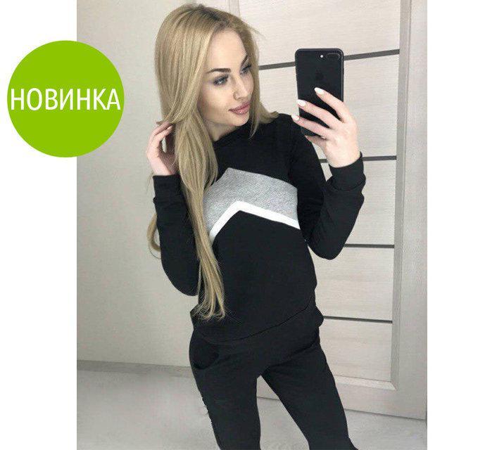 """Женский спортивный костюм """"Ultra"""" р.42-44 и 46-48"""