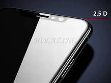 Преміум скло двічі загартоване 5D для Xiaomi Redmi S2 / (повний клей) / Чорний