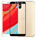 Премиум стекло дважды закаленное 5D для Xiaomi Redmi S2 /  (полный клей) / Черный, фото 5