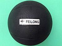 Мяч медбол от 1 до 3кг 2 кг
