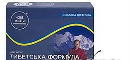 «Тибетська Формула» Добавка Дієтична