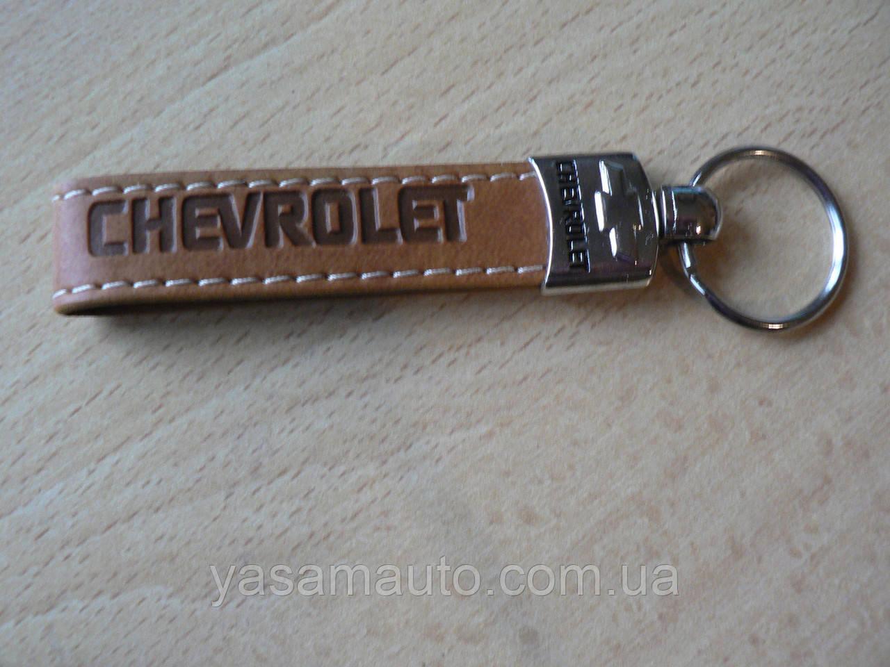 Брелок хлястик Chevrolet 117мм 18г светло коричневый ремешок с кольцом на авто ключи Шевролет  Уценка центр
