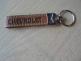 Брелок хлястик Chevrolet 117мм 18г светло коричневый ремешок с кольцом на авто ключи Шевролет  Уценка центр, фото 3