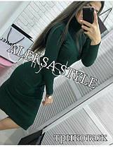 Платье гольф ниже колена с рукавом трикотаж, фото 2