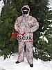 """Зимний камуфляжный костюм для рыбалки и охоты VERUS """"Золотая Нива"""" утепленный на флисе"""
