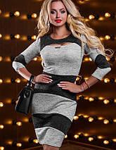 Женское двухцветное облегающее платье (2515-2513-2514 svt), фото 3