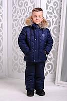 Зимний костюм куртка, штаны комплект (размер: 24-30)(рост: 92-116см).Бесплатная доставка, без выходных.